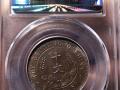 共和纪念币十文铜币价格  共和纪念币十文价格