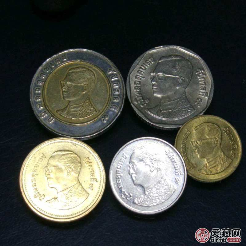 泰国硬币一套5枚。含高值
