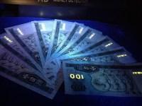 沈阳回收90版100元人民币价格多少