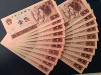 1990年1元币