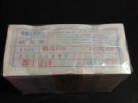 第四套人民币1980年5元