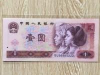 80年1元金龙