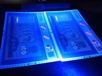 第四套人民币100元90版值多少钱