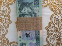 90年老式2元价值多少钱