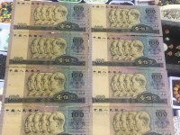 1990年蓝版的100元人民币