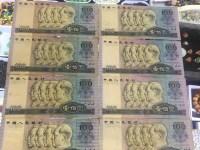 1990年100元币