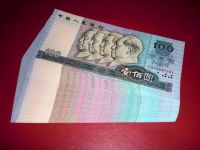 100元80年纸币