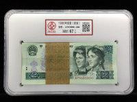 1980年的2元纸币