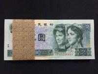 1990年的2元钞票