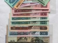 80年1元 金龙