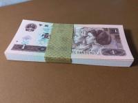 96年1元人民币市场价格