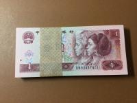1元纸币1990年