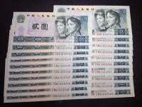 1980年2元绿钻特征