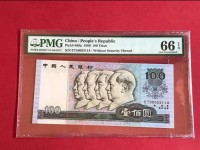 80年100元纸币
