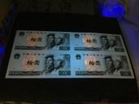 80年10元纸币火凤凰