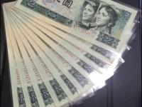2元纸币值多少钱1960年