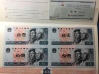 80年火凤凰10元