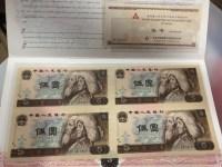 80年红5元