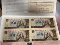 1980年5元币