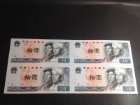 第四版10块钱