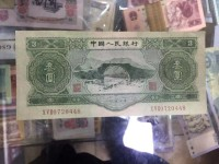 第二套3元人民币价格是多少