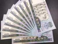 1990年100元人民币价值多少人民币