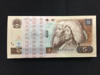 1980年5元的钱