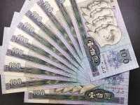 90版100元人民币豹号价格表
