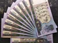 AU开头90年100元多少钱