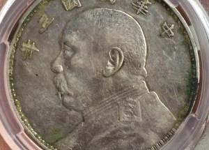 袁大头铜币价格怎么辨别真假  看完这篇文章你就知道了