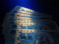 80年5元券