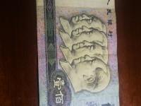 第五套1990年100元人民币价格