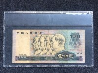 1980年100人民币