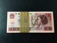 1990年红版1元纸币