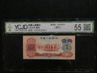 枣红一角豹子号多少钱