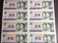 1980年2元钱币