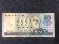 100元版本80年