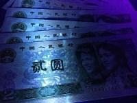90年2元蓝精灵