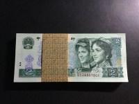 2元纸币1990版6u0