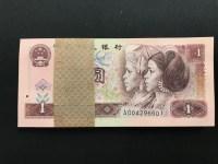1990年1元