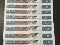 第四套人民币10元票样