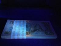 第四版人民币1980年5元