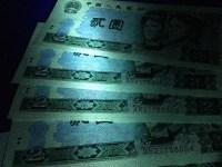 1980年版2元钱
