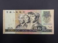 80年50块钱
