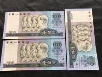 90年2元纸币100张连号钞价格表