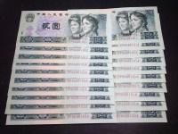 第四套人民币2元1980版