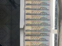 第四套五元人民币100张