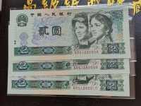 2元80版多少钱