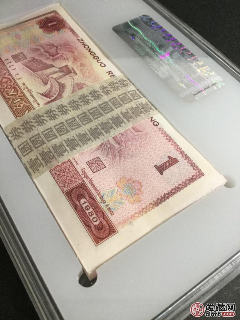 1980年1元 刀货 早