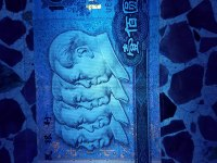 1990年版100元纸币值多少钱